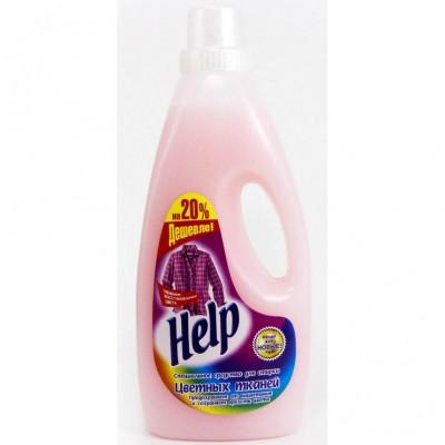 """Спец. средство для стирки цветных тканей """"Help"""", 2л"""